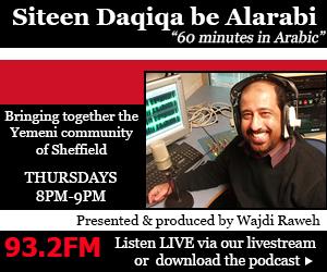 Siteen Daqiqa Be Alarabi radio show - 60 minutes in Arabic, Magazine programme for the Yemeni community.